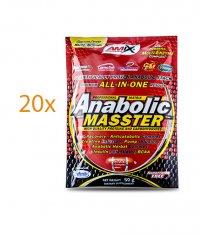 AMIX Anabolic Masster ™ 20x50g. Sachets