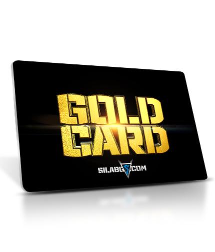 sila-bg Gold Card /Златна Карта/