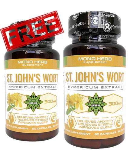 PROMO STACK BFXMAS St.John's Wort  1+1 FREE