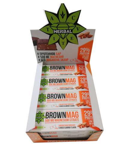 cvetita-herbal BrownMag Bar Almond Box / 12x60g