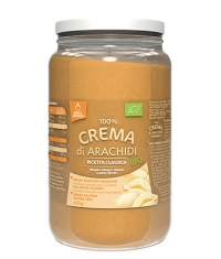 YAMAMOTO 100% Organic Peanut Cream