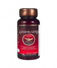 GNC Siberian Ginseng 500 mg. / 90 Caps.