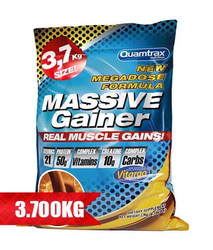 quamtrax-nutrition Massive Gainer