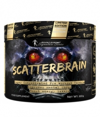 KEVIN LEVRONE Black Line / Scatterbrain / Super Concentrated Pre Workout