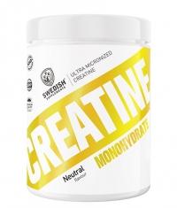 SWEDISH SUPLEMENTS Creatine Monohydrate / Extra Micronized