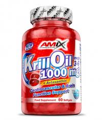 AMIX Krill Oil 1000mg / 60 Soft.