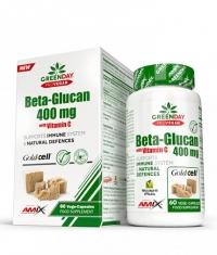 AMIX GreenDay® ProVEGAN BetaGlucan 400 mg / 60 Vcaps