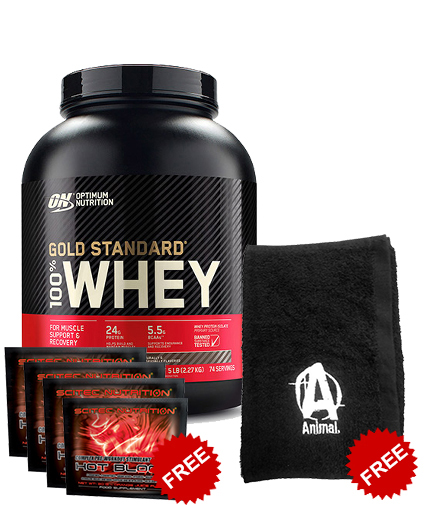 promo-stack Optimum WHEY Vanilla ONLY JULY2020