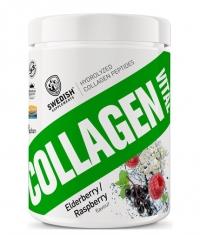 SWEDISH SUPPLEMENTS Collagen Vital / Hydrolyzed Peptides