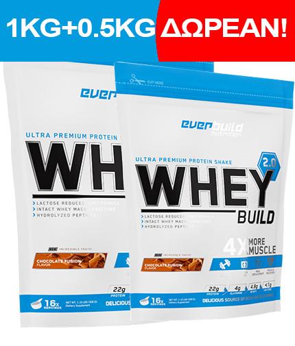 PROMO STACK Whey Build Protein Promo