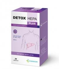 DANHSON Detox Hepa Plus / 30 Tabs