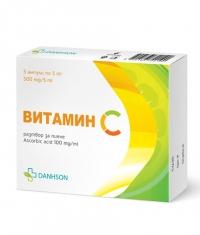 DANHSON Vitamin C / 5 x 5 ml