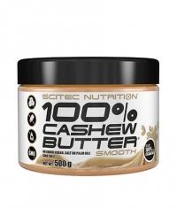 SCITEC 100% Cashew Butter 500g