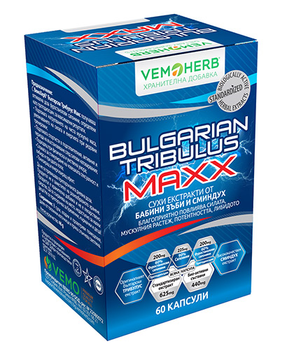 vemoherb Bulgarian Tribulus MAXX / 60 Caps