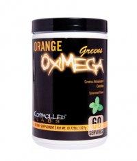 CONTROLLED LABS Orange OxiMega Greens 318g.