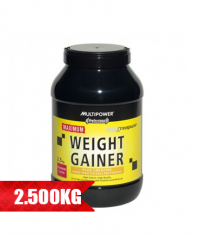 MULTIPOWER Maximum Weight Gainer Plus 30 Serv.