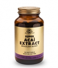 SOLGAR Super Acai Extract 50 Caps.