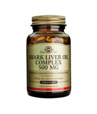SOLGAR Shark Liver Oil 500 mg. / 60 Caps.