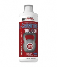 WEIDER L-Carnitine 1000 ml.