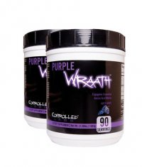 PROMO STACK Controlled Labs Purple Wraath 1kg / x2