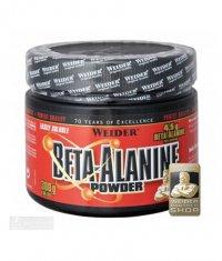 WEIDER Beta-Alanine Powder 300g.