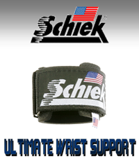 SCHIEK Model 1100WS - Wrist Supports