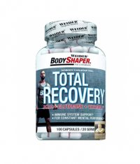 WEIDER Total Recovery 100 Caps.