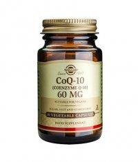 SOLGAR Coenzyme Q10 60mg / 30 Vcaps