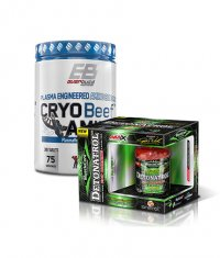 PROMO STACK Demigod's Physique 10