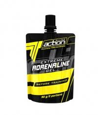 TREC Extreme Adrenaline Gel / 90g