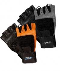 TREC Gloves Profi Brown