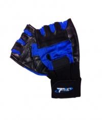 TREC Gloves Classic Plus