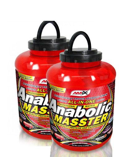PROMO STACK Amix Anabolic Masster 5 Lbs. / x2 4.540